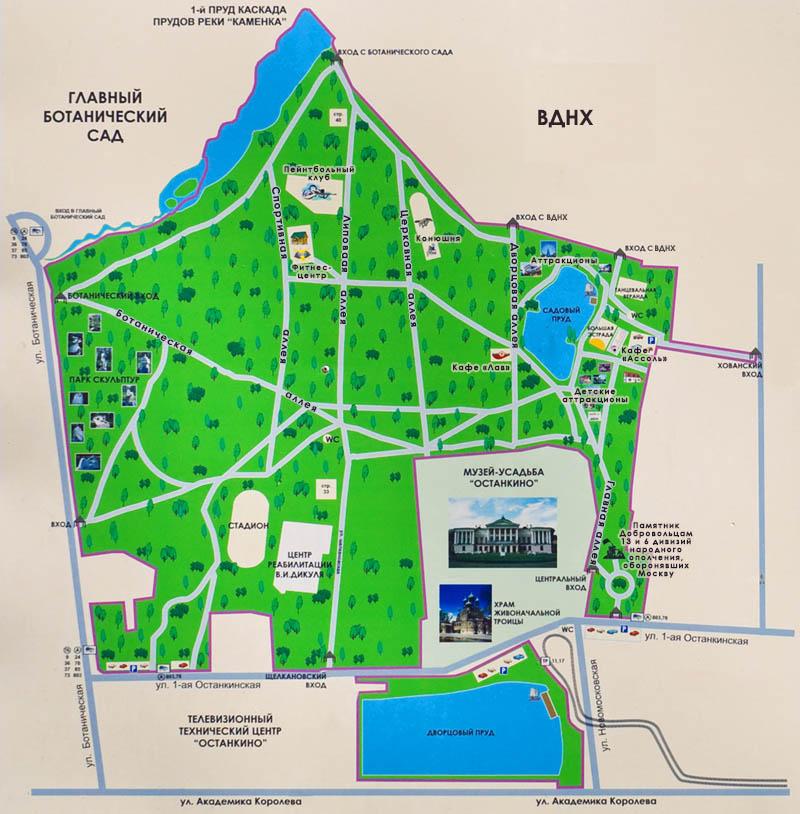 География: Парки Москвы