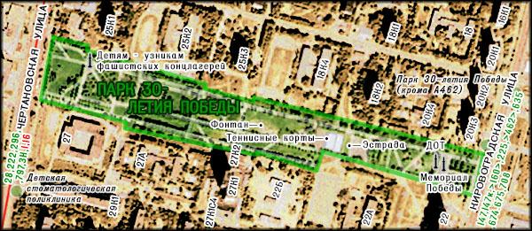 Схема парка на основе аэрофотосъёмки.  Парк заложен 29 октября 1974 г. Тогда...  Проезд.