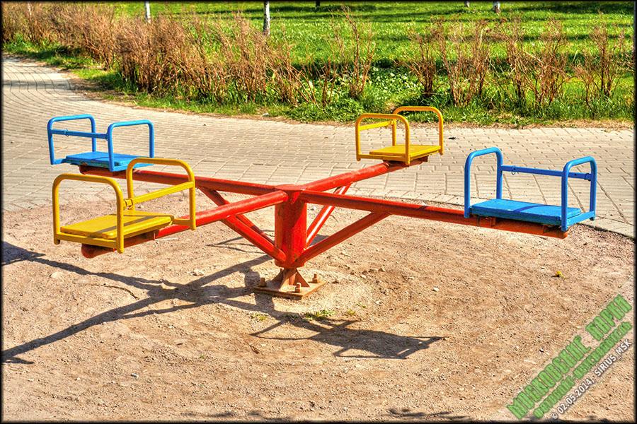 Сделать карусель для детской площадки своими руками 310